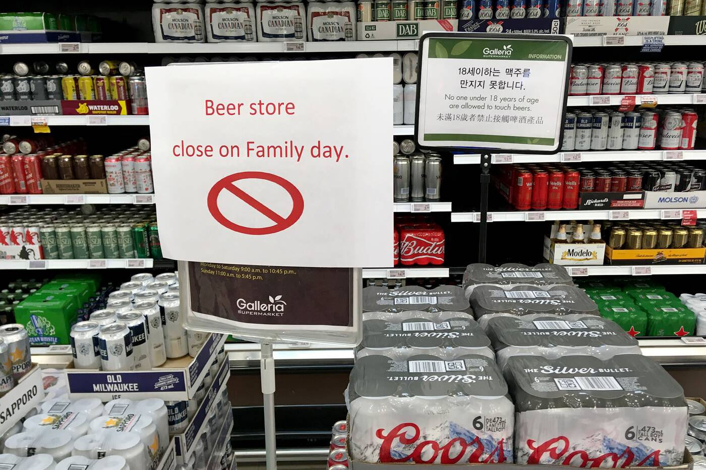 Beer family day Toronto