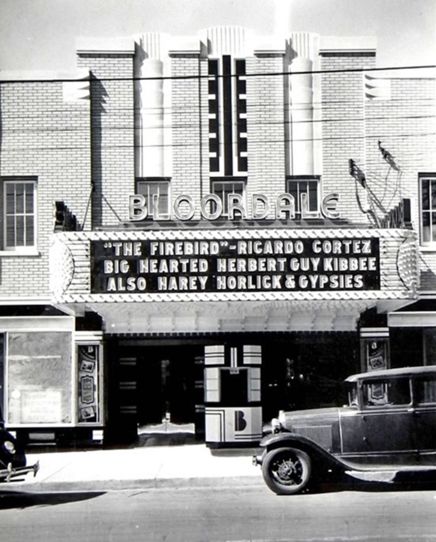 Bloordale Theatre