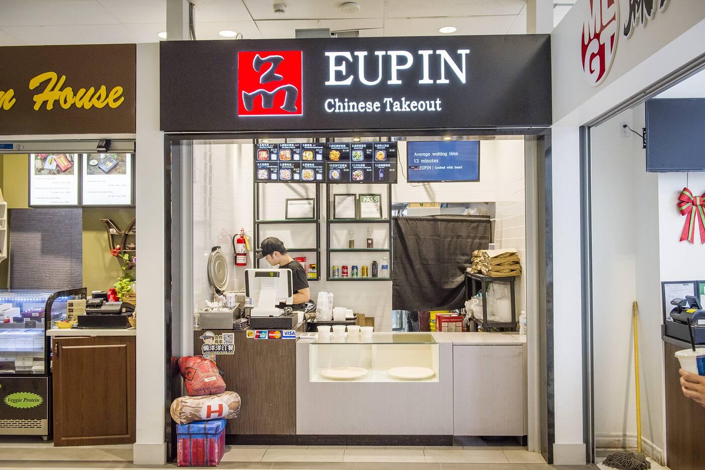 Eupin Toronto