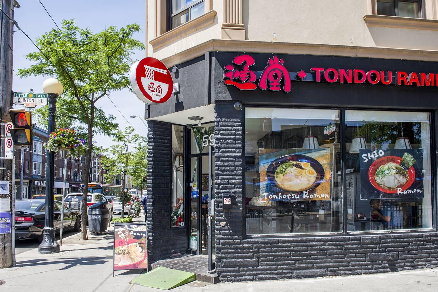 Tondou Toronto