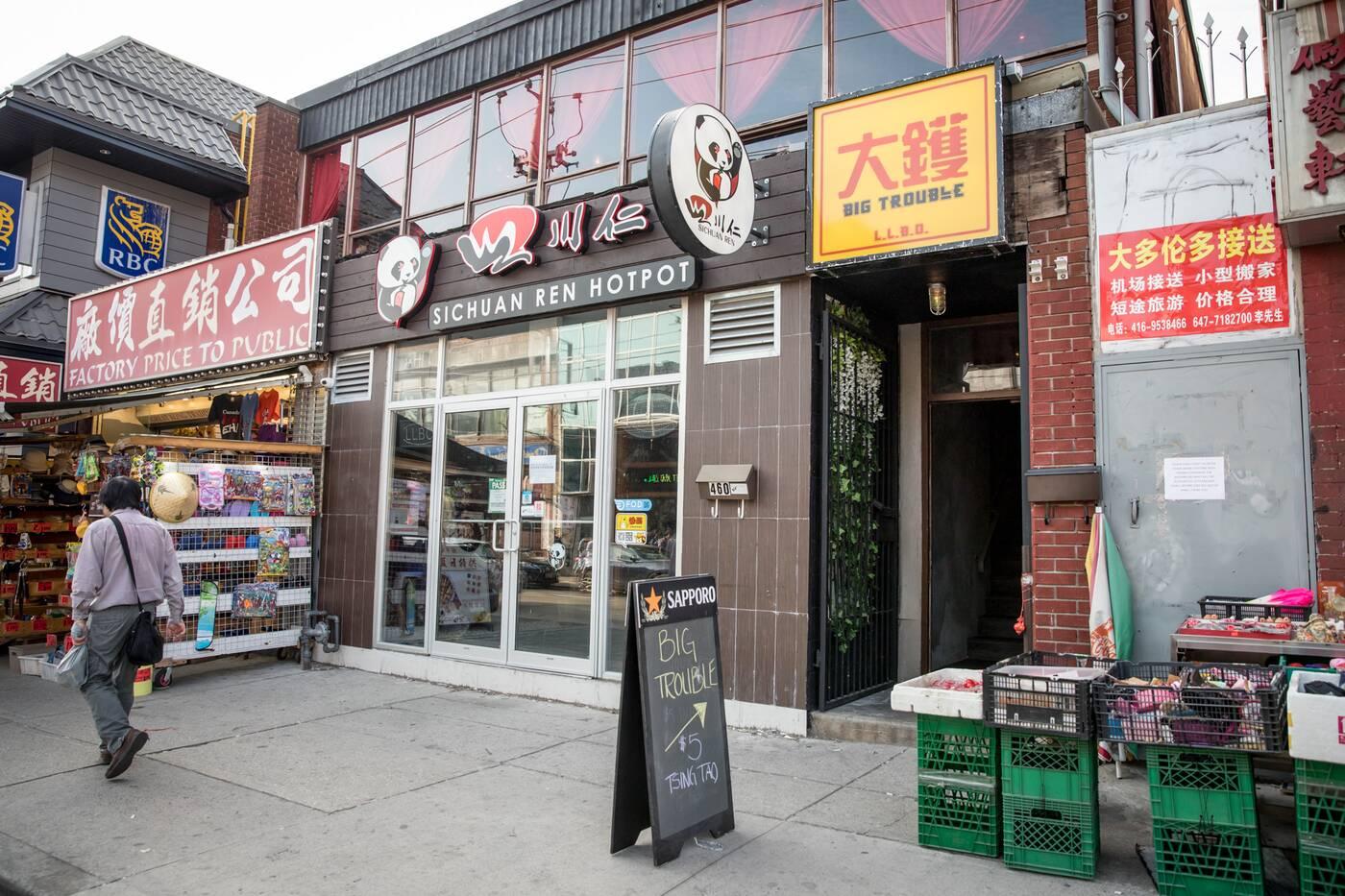 Big Trouble Bar Toronto