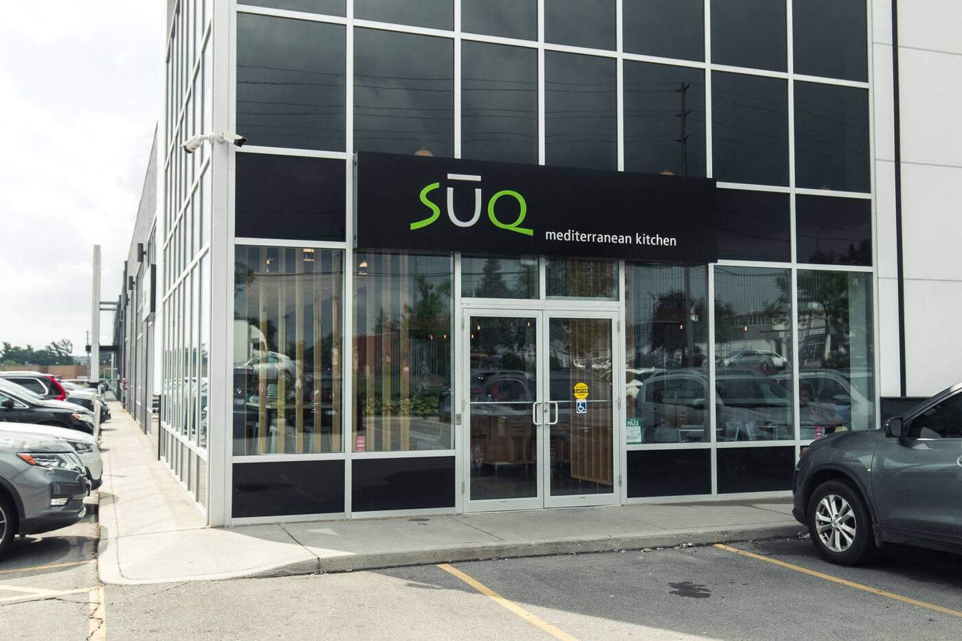 Suq Toronto