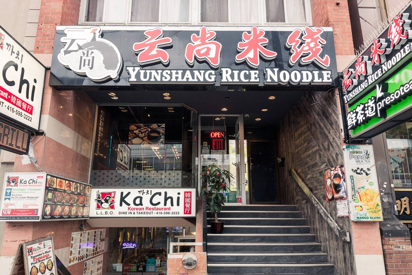 Yungshang Toronto