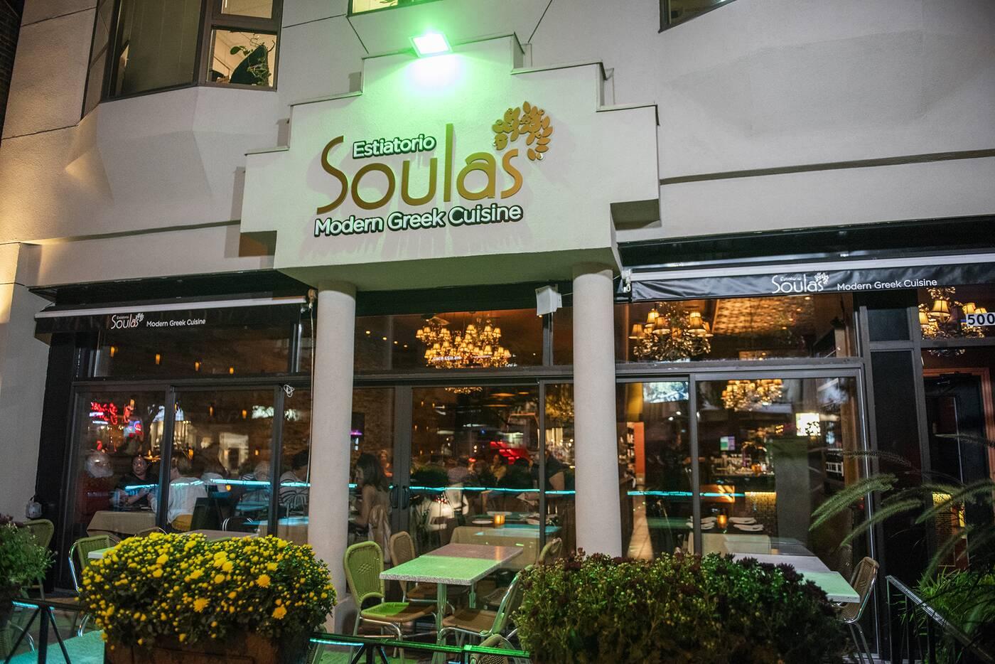 Soulas Toronto