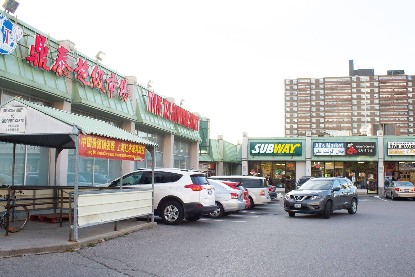 peanut plaza toronto
