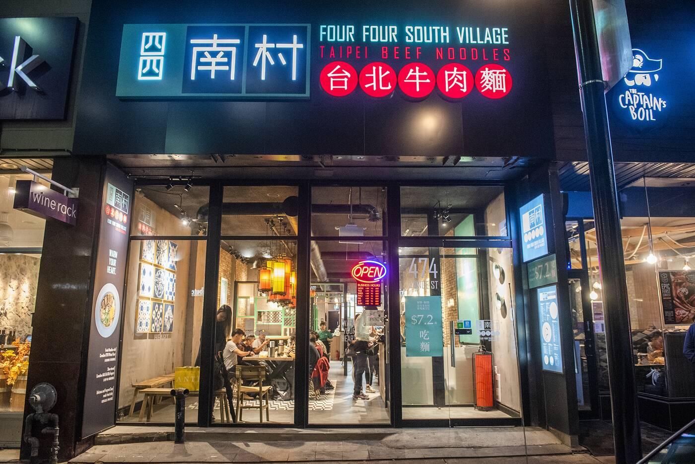 Four Four South Village Toronto