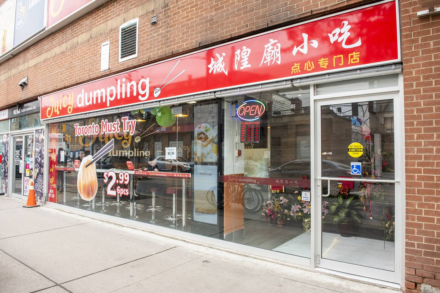 juicy dumpling toronto