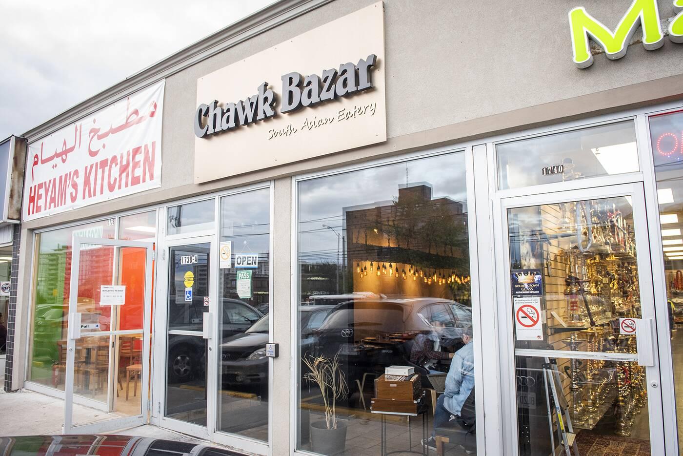Chawk Bazar Toronto
