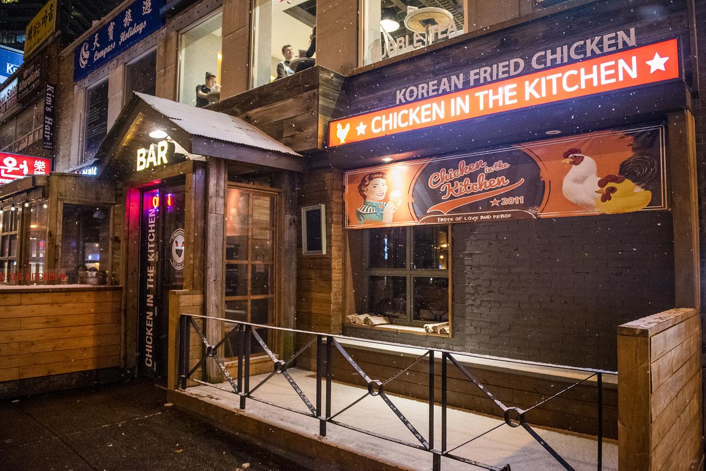 Chicken in the Kitchen Toronto