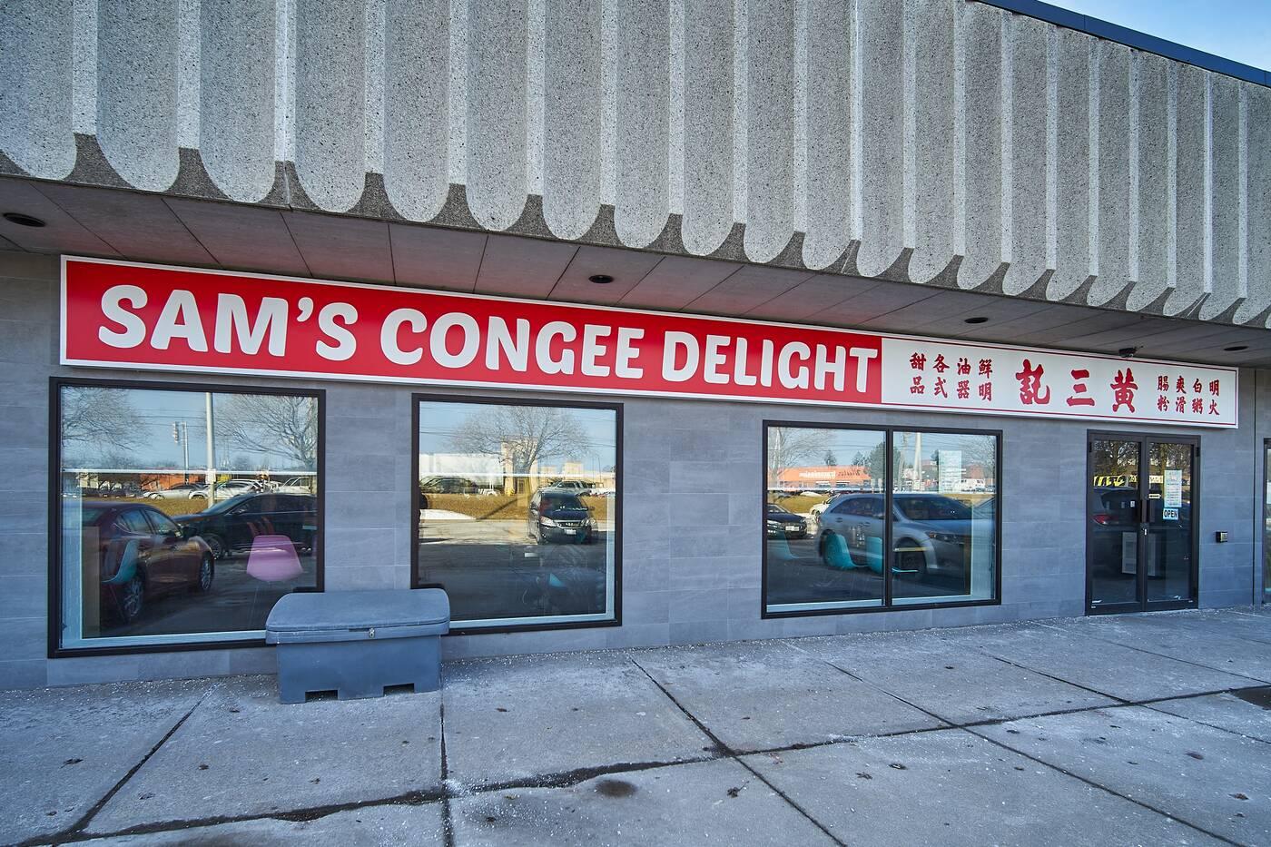 Sam's Congee Delight Toronto