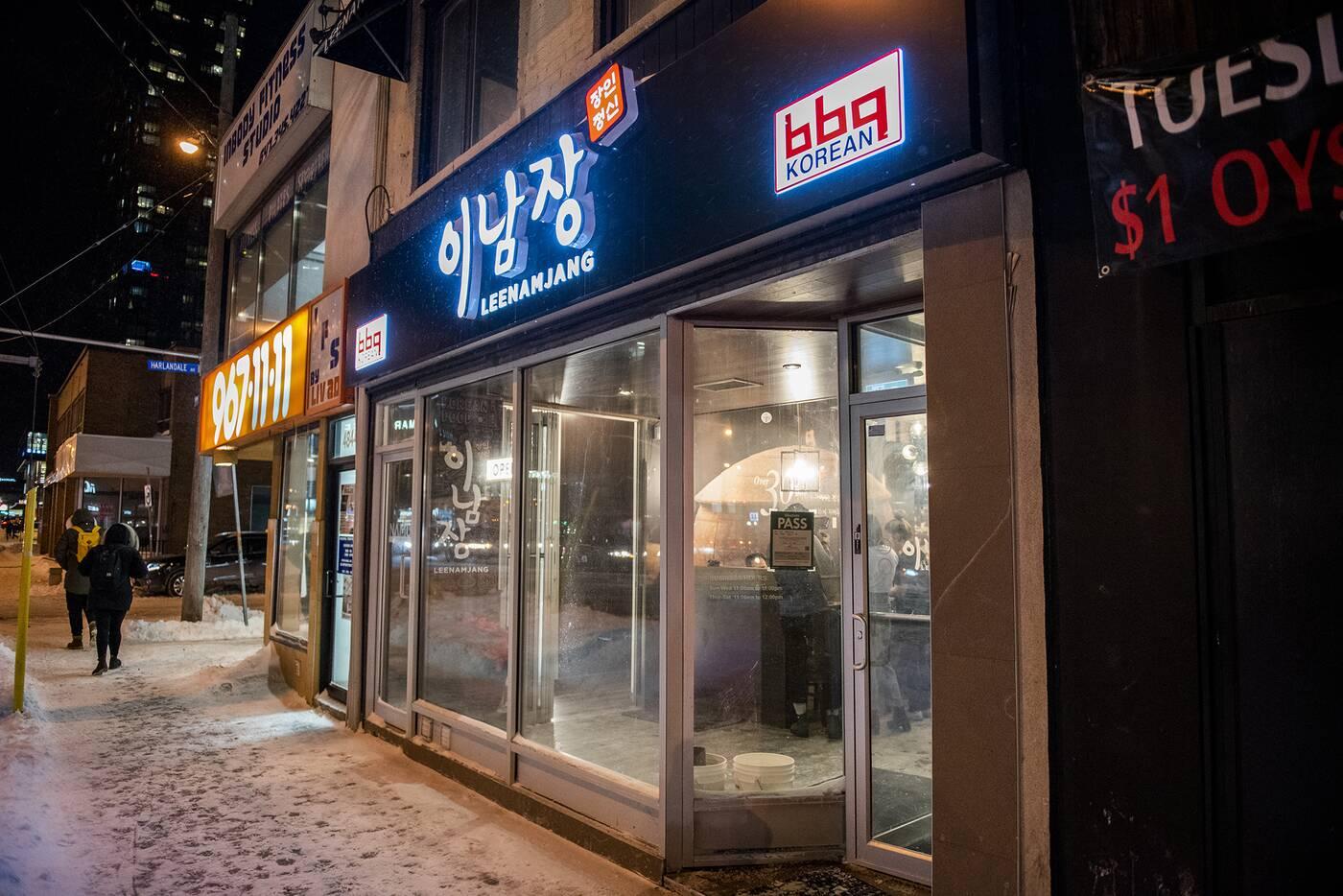 Lee Nam Jang Toronto