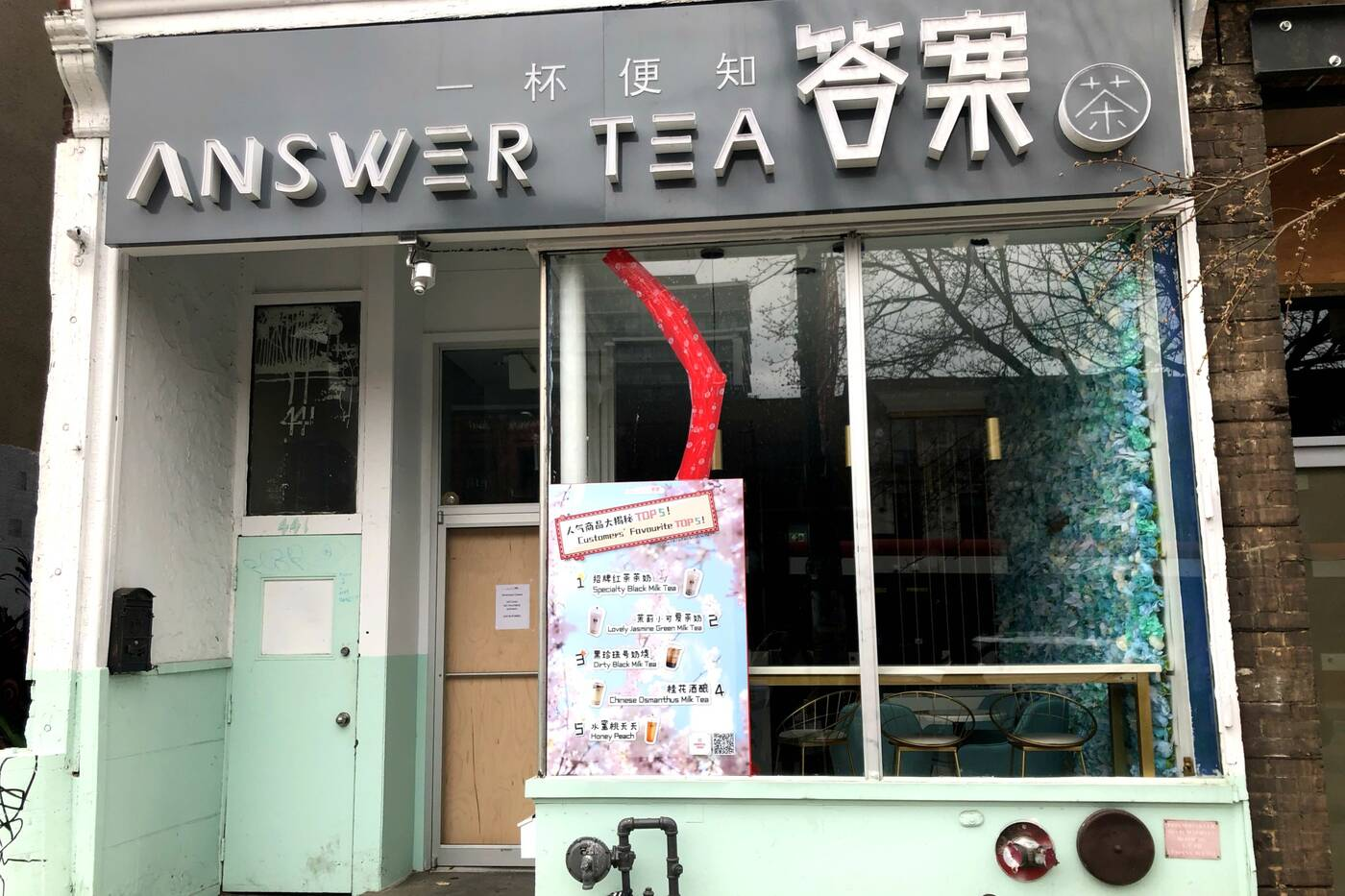 answer tea robbery toronto