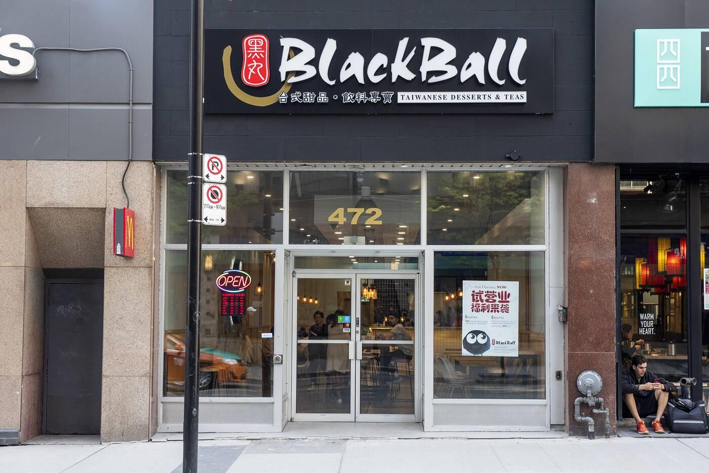 blackball desserts toronto