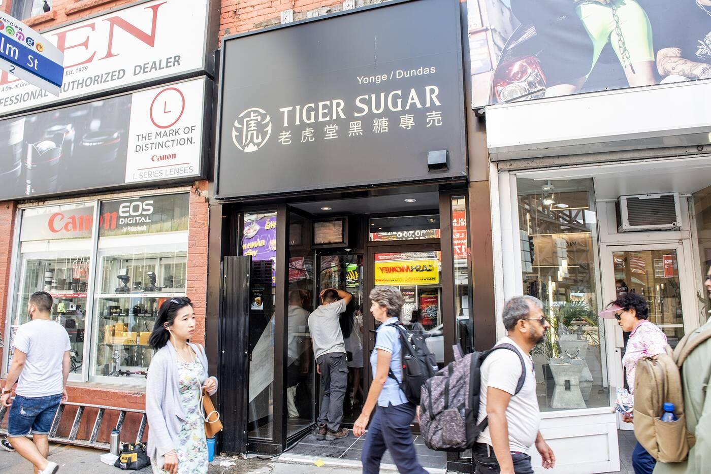 tiger sugar toronto