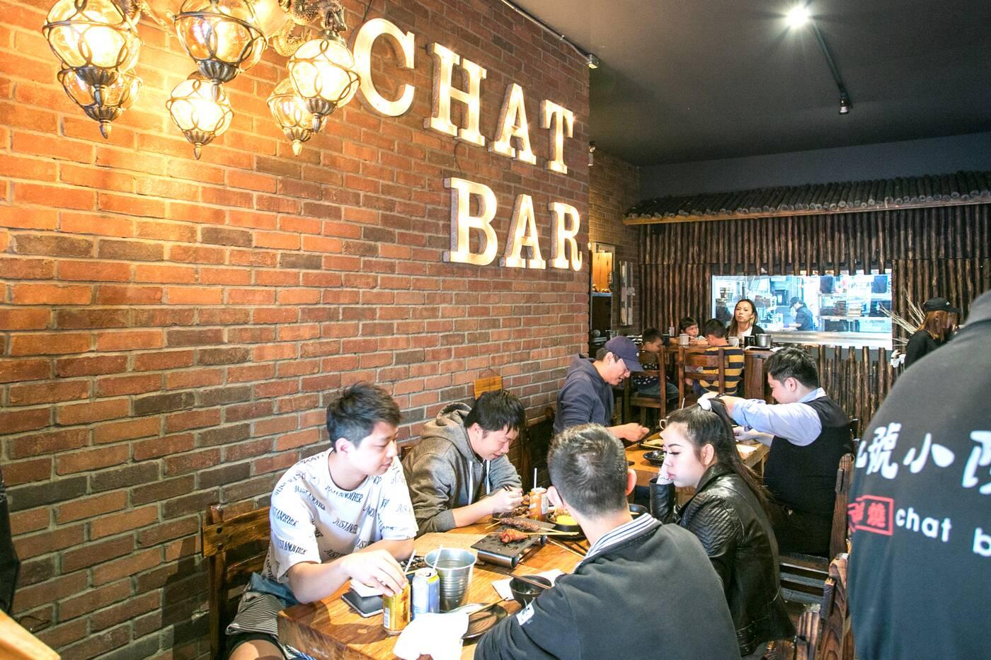 chat bar toronto