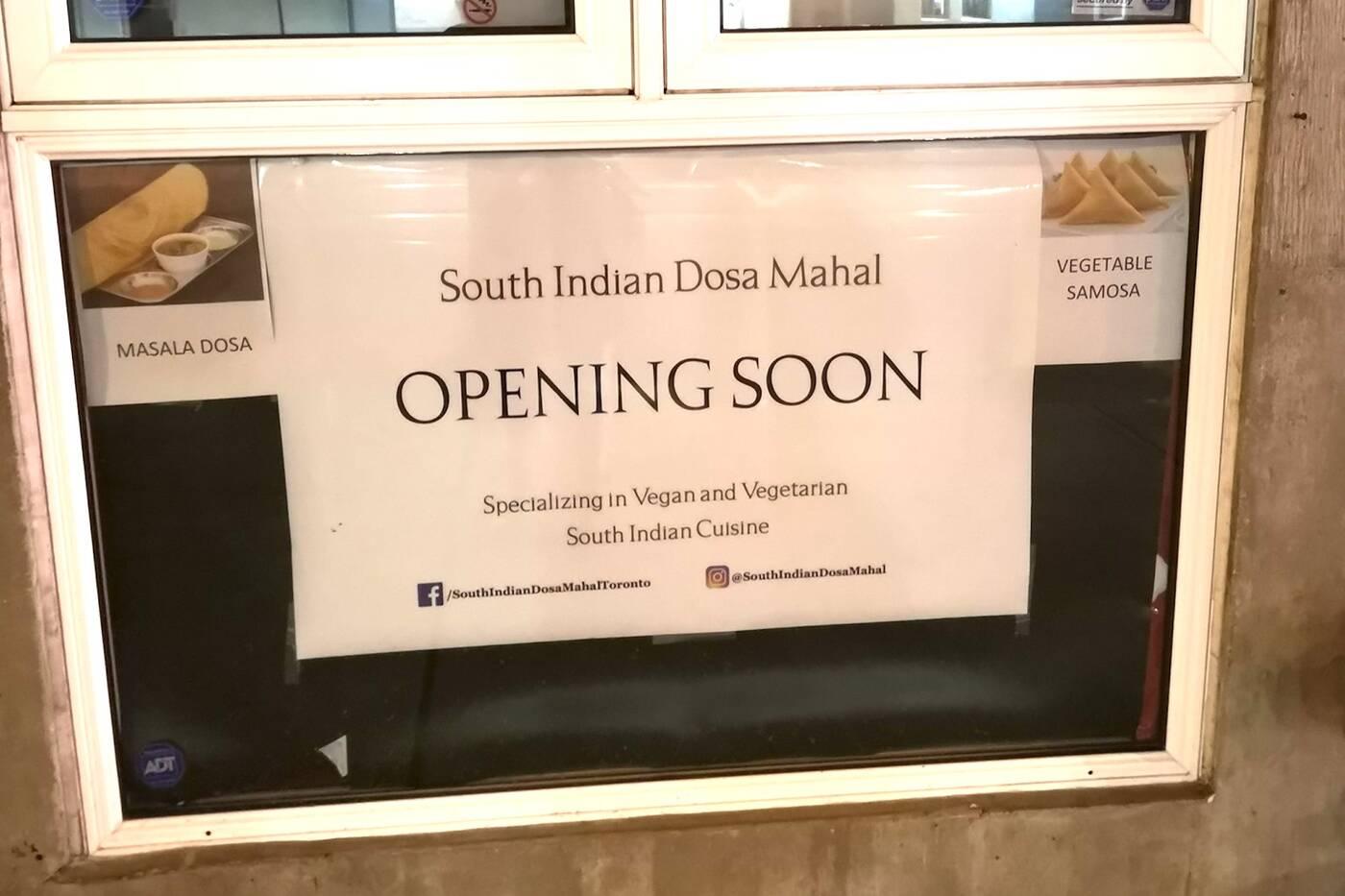 south indian dosa mahal