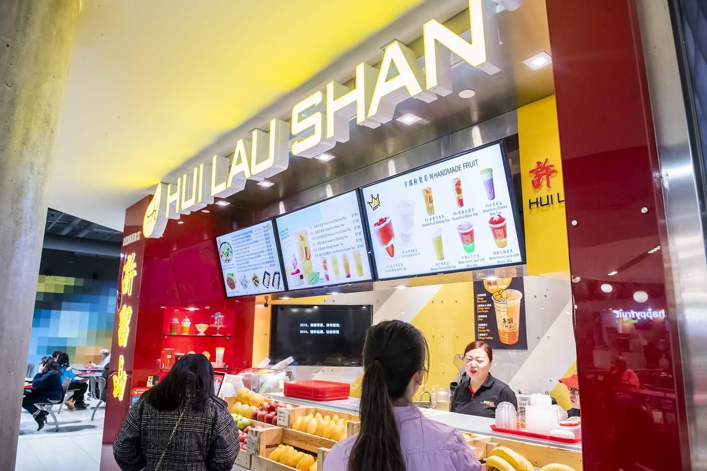 hui lau shan