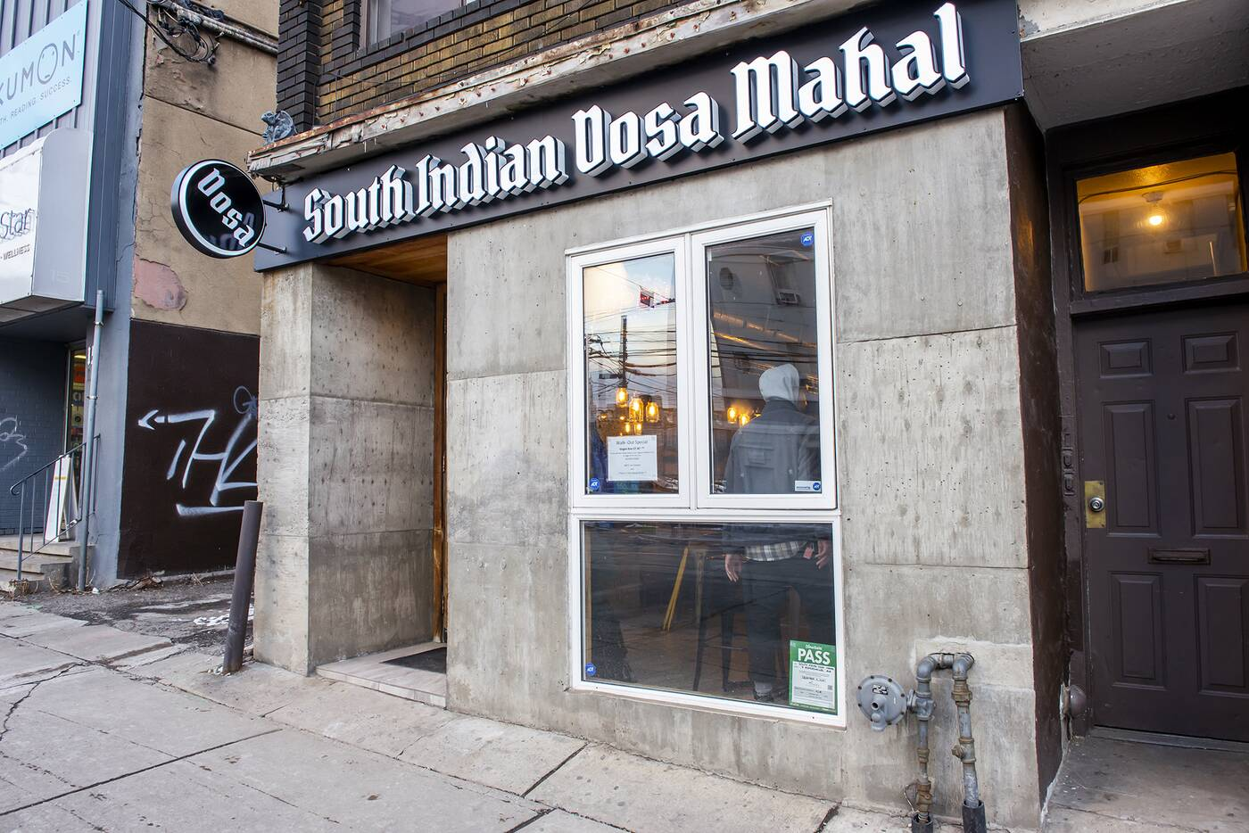 South Indian Dosa Mahal Toronto