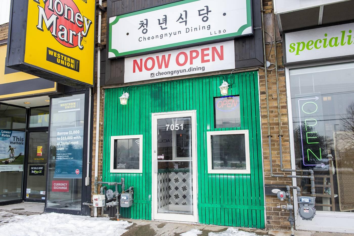 cheongnyun toronto