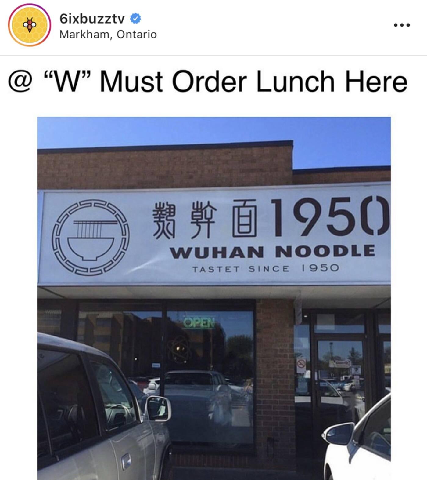 武漢麺1950