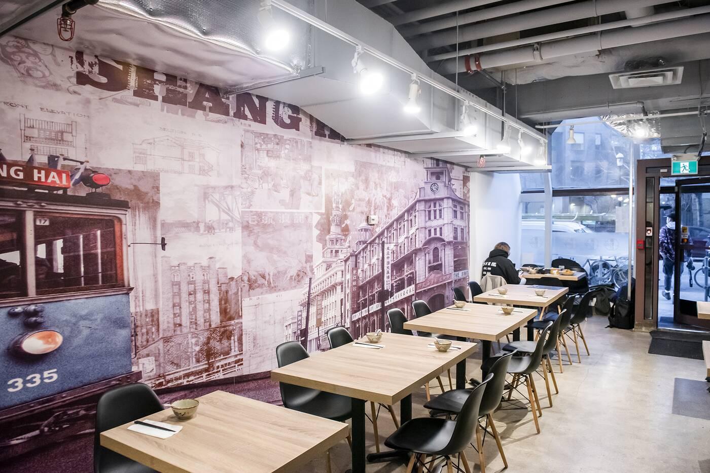 Wonton Kitchen Toronto
