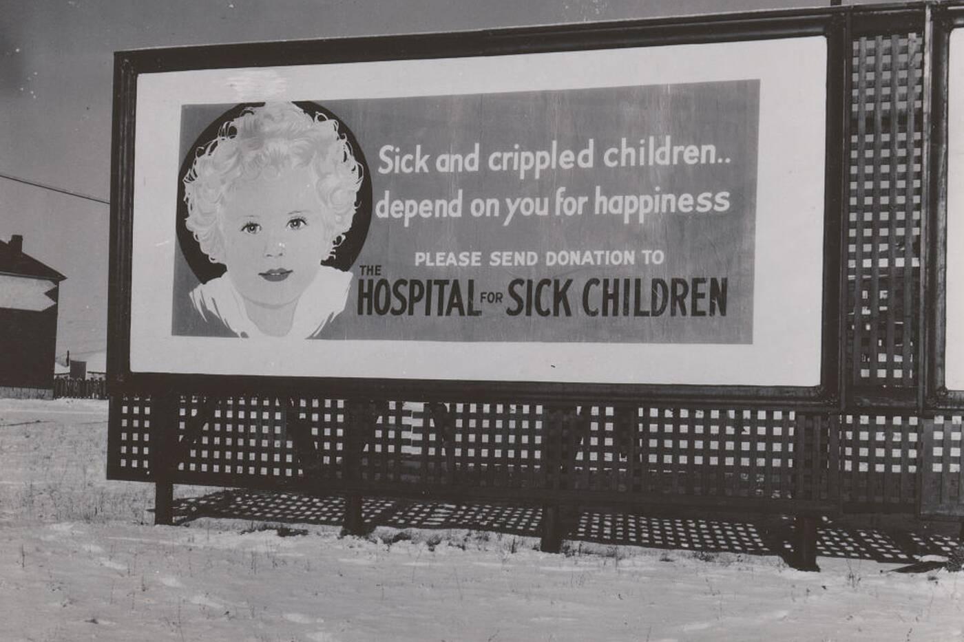 sickkids hospital